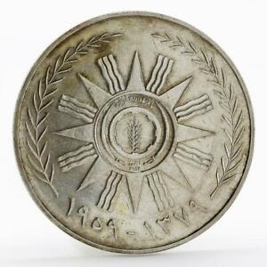 Iraq 500 fils Anniversary of 14 July Revolution silver coin 1959