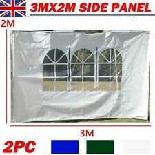 More details for gazebo replacement exchangeable side panel wall panels panel walls w/ window