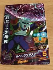 Carte Dragon Ball Z DBZ Dragon Ball Heroes Galaxy Mission Part 03 #HG3-CP8 Prism