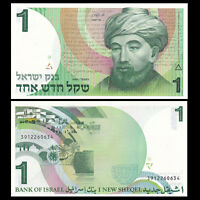 Israel 1 Sheqel Banknote, 1986, P-51A, UNC, Asia Paper Money