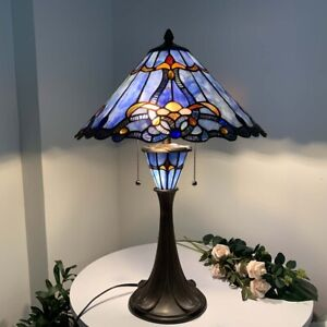 """Bieye Tiffany Style Stained Glass Baroque Table Lamp Night Light 16""""W24""""H Blue"""