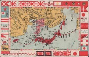 JAPAN, 1908. Imperial Map Post Card 102, Matsue - Iwami
