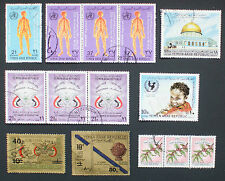 Yemen Stamps Used
