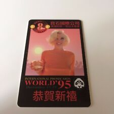Marilyn Monroe Phone Card World 95 by GEM Limited Edition Hong Kong George Barri