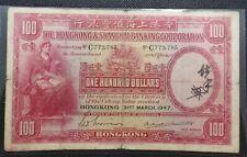 British HK Banknote - Hong Kong & Shanghai Banking Corporation 1947 $100 Bill