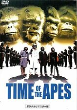 "The Japanese ""Planet of the Apes"" version ""Time of the Apes"" movie on DVD"