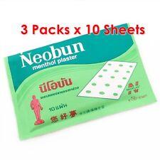 3 Packs X 10 Sheet Neobun Menthol Plaster Relief Muscle Pain Toothache Headache