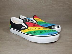 NEW Vans Slip On Skateboarding Shoes Spirit Multi/White Mens Size 9.5 Wmns 11