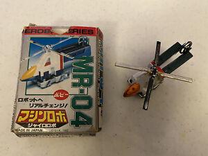Machine Robo Japan MR-04 Gyro (GoBots) Figure & Box, Bandai Vintage 1982