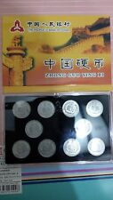 China 1981-1990 year 2 fen coins 10PCS