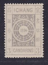 1894 China IChang Local Post 3 Candarins Mint Hinged -A