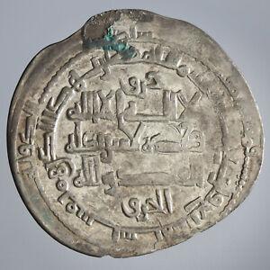 Buwayhid, Sultan Al-Dawla, silver dirham (3.18g), Fasa mint, AH 407