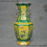 Antique Chinese old porcelain Yellow glaze Plum blossom bird Bottle Pot Vase Jar