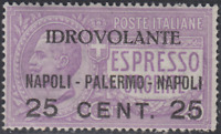 Italy Regno - 1917 Posta Aerea (Air Mail) n.2 cv 270$ super centered MNH**