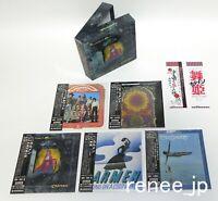 CARMEN, WHICHWHAT, etc./ JAPAN Mini LP CD x 5 titles + PROMO OBI x 2 + PROMO BOX