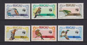 Macao - 1984, Ausipex '84 Exhibition, Birds set - MNH - SG 592/7