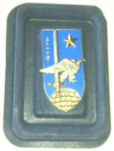 Insigne régimentaire de l'ESALAT  édition Atlas Volume 6
