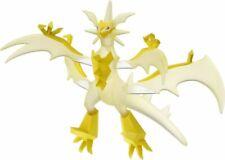 Takara Tomy Pokemon Moncolle EX EX EHP_07 Necrozma Ultra Necrozma Mini Figure