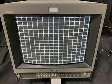 "Sony PVM-14M2U Trinitron 14"" Color Monitor"