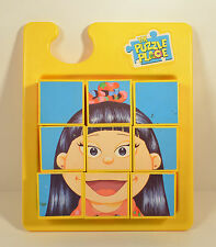 "1994 Building Block 6 Face Puzzle Place 9.5"" Fisher-Price Julie Jody Kiki Leon"