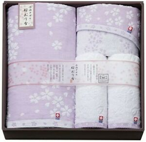 Imabari Bath & Face 2 & Wash Towel 4 Set Sakura Cherry Blossoms Cloth Purple