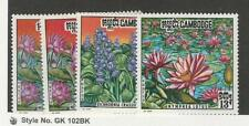 Cambodia, Postage Stamp, #231-233, 231a Mint NH, 1970 Flower, JFZ