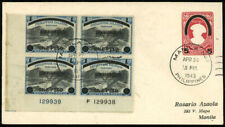 US Possessions Philippines Japanese Occupation N7 Plate Block on Cover Used 9D25
