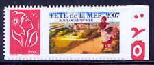 FRANCE  PERSONNALISE, 3802Ab, BOULOGNE NORD, BORD DE FEUILLE. TRES BEAU xx
