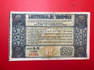 Loterie De Tripoli 12 Lire 1934 Gran Premio Automobile Année XII