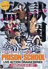 *NEW* PRISON SCHOOL *LIVE DRAMA SERIES*ENG SUBS*ANIME DVD*US SELLER*FREE SHIP*