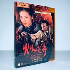 Burning Paradise Ringo Lam Blu-ray Fortune Star Panorama Slipcase Fong Sai Yuk