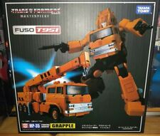 Transformers Masterpiece MP-35 Grapple Takara Crane G1 SEALED🇺🇸NEW USA