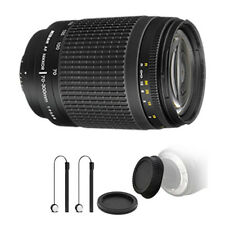 Nikon 70-300mm f/4-5.6G Zoom Lens for D7100 D7200 and Accessory Bundle