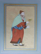 Antiques Asian Antiques middle east Persian Painting Islamic art