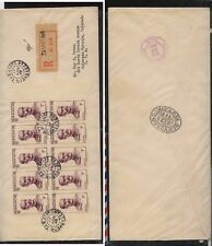 Madagascar  nice franking  registered  cover to   US  1949      MS1204