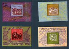 SERIE DE TIMBRES 4600-4603 NEUSF XX LUXE - DENTELLES FRANCAISES
