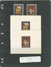 Mali, Postage Stamp, #C341-C342 Mint NH + Die Proof Sheets Queen Elizabeth