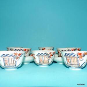 JAPANESE GENROKU WONDERFUL ANTIQUE PORCELAIN IMARI HOUSE FLOWERS CUPS SAUCERS