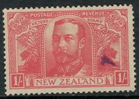 NEW ZEALAND 1920 Victory 1/- Postage Revenue Used NZ SG458 Cat £50