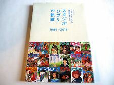 The locus of STUDIO GHIBLI 1984-2011 JAPAN BOOK Anime Hayao Miyazaki Nausicaa