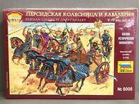 Zvezda 8008 Persian Char Cavalerie 1/72 Perse Combat Cavalerie (V-5