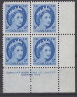CANADA #341 5¢ Queen Elizabeth II Wilding Issue LR Plate #5 Block MNH