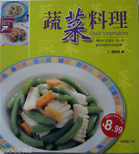 Cook Vegetables (recipe names in English, all other words in Chinese characters)