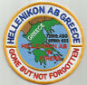 USAF BASE PATCH, HELLENIKON AIR BASE GREESE, GONE BUT NOT FORGOTTEN    Y