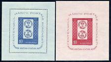 Roumanie 1958 Centenaire de la Roumanie timbres blocs neuf sans charnière/**