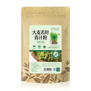 100g Wheat Seedling Grass Extract Powder Grass Green Tea Powder Health Benefits