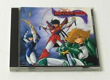 YOROIDEN SAMURAI TROOPERS Gun Rou Hen SOUNDTRACK SCORE CD 1988 Orig. Anime Japan