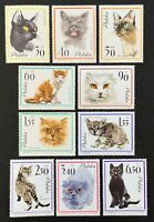 Poland. Cats Full Stamp Set. SG1469/78. 1964. MNH. (U78)