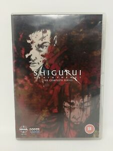 Shigurui Death Frenzy Complete Series - (2 Disc Set) - Anime - Region 2 DVD