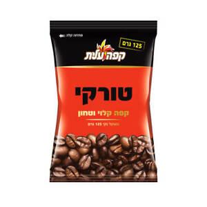 Ground Black Turkish Coffee Elite Israel Tasty Aroma Dark Mud 125 Gr
